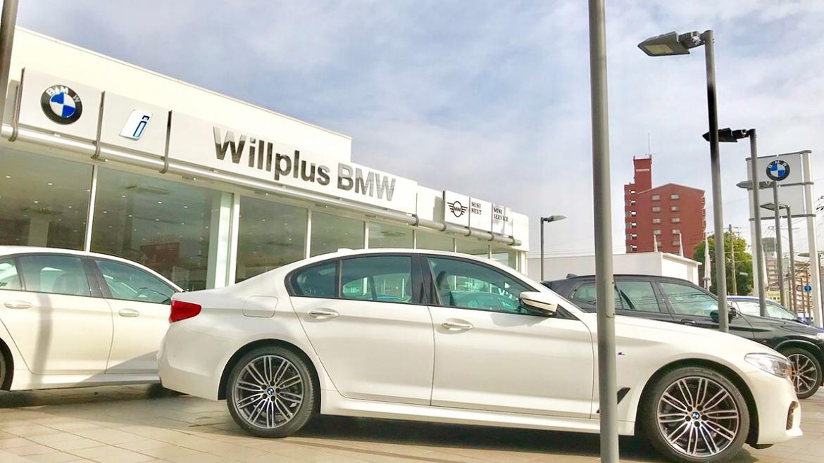 Willplus BMW 八幡 / BMW Premium Selection 八幡 / Willplus BMW 八幡サービスセンター